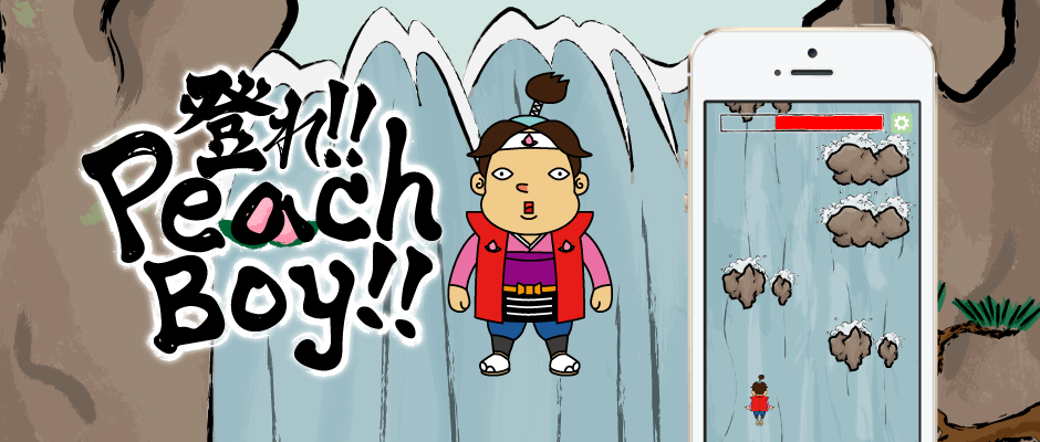 登れ!! Peach Boy!!