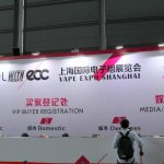 VAPE EXPO 上海(上海電子タバコ展示会)2017 レポート